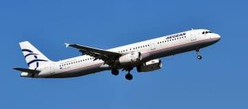 Aegean Airlines moet gedupeerden Hellas Travel betalen
