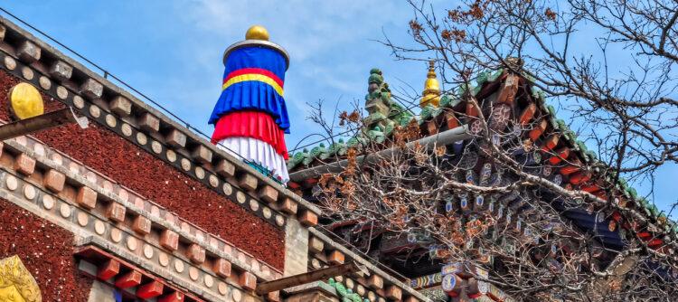 Qinghai Xining Tal Temple