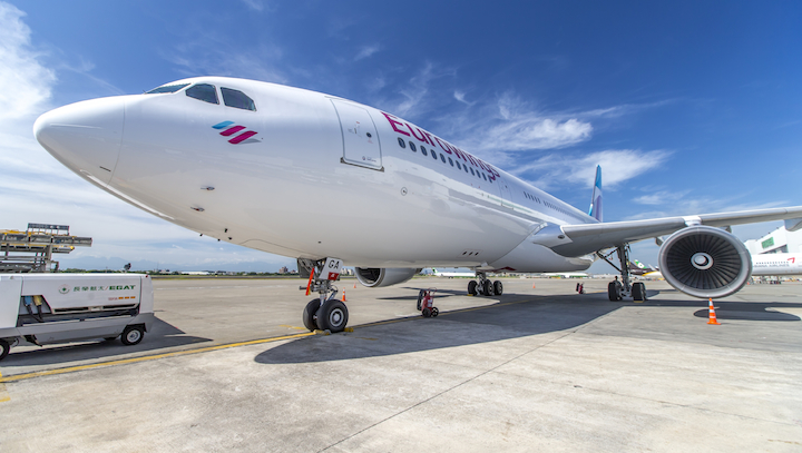 Alltours: meer vluchtcapaciteit én Eurowings