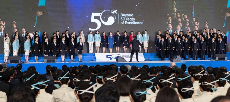 Korean Air viert 50-jarig bestaan